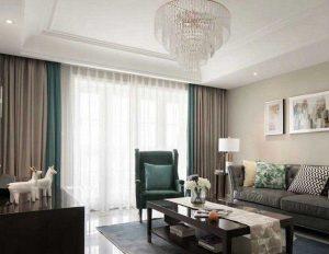 Mẫu rèm vải hiện đại cho phòng khách